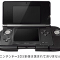 Second Analog Stick For 3DS Confirmed