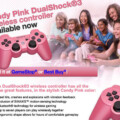 Sony Is Recognizing GamerGirls With Pink Dualshocks