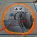 Amazing Portal Side Walk Art